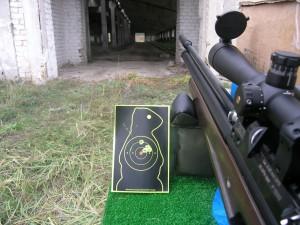 Пристрелка по мишени