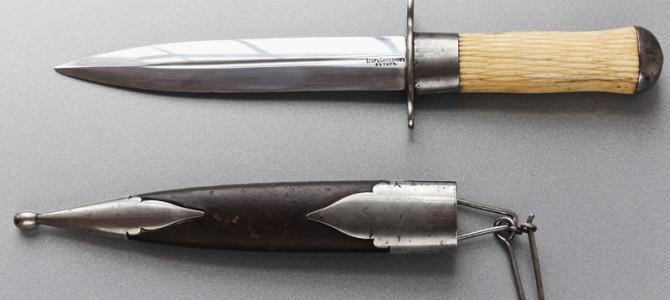История разработки ножа Самсонова и его особенности