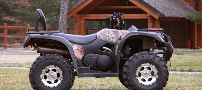 Какой квадроцикл лучший для охоты