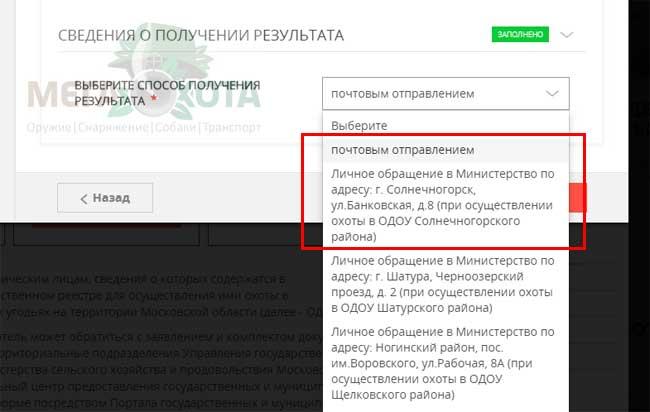 Трудовая инспекция москвы подать жалобу онлайн