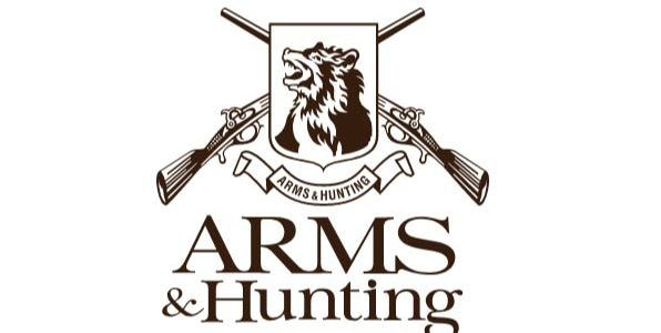 Охотничья выставка «Arms & Hunting», 11-14 октября 2018 в Москве